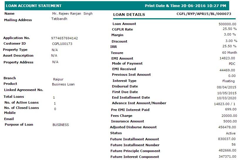 Money Lending Loan Management Software in mandya, Lending